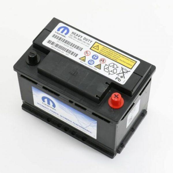 Batteria avviamento start & stop Fiat